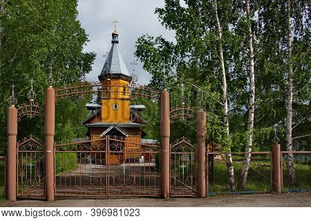 Aprelevka. Russia. June 11, 2018. A Wooden Orthodoxy Chapel In A Small Village In The North-west Of