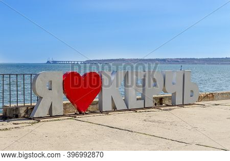 Kerch, Crimea - September 16, 2020: I Love Kerch. Big White Letters With Simple Symbolic Red Heart A