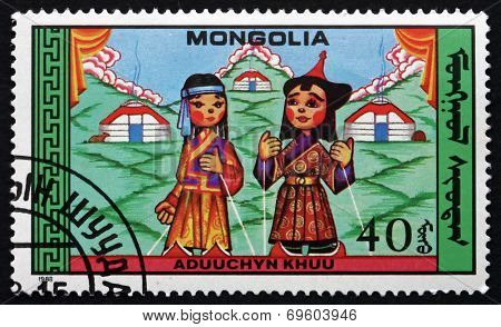 Postage Stamp Mongolia 1988 Puppets From Folk Tale