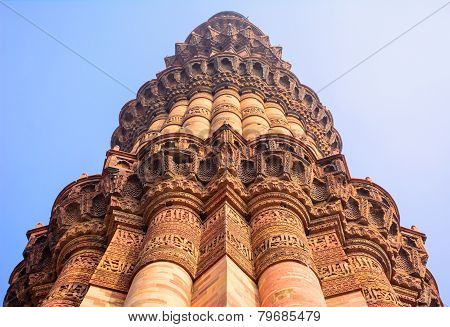 Qutb Minar, The Tallest Brick Minaret In The World , Delhi India.