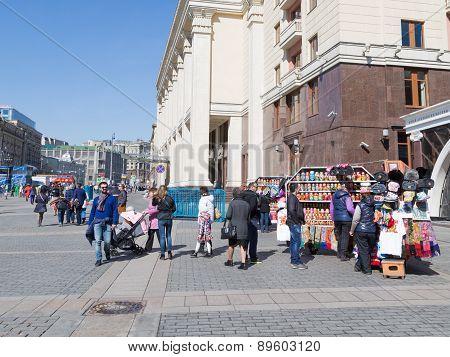 Sale Of Souvenirs