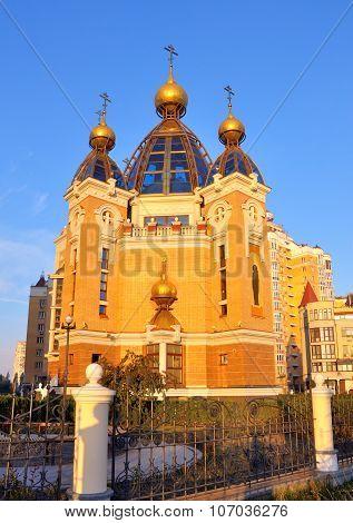 Orthodox Church In Obolon District On The Sunrise I In Kiev, Kyiv