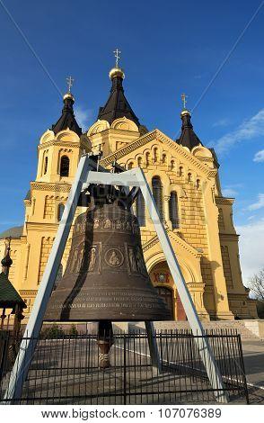 Bell Cathedral And Alexander Nevsky Cathedral In Nizhny Novgorod