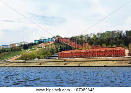View of Lower Volga embankment in Nizhny Novgorod. poster