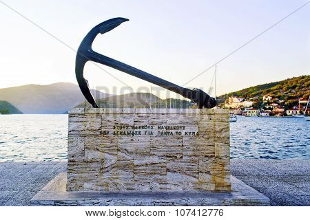 nautical monument in Ithaca Greece