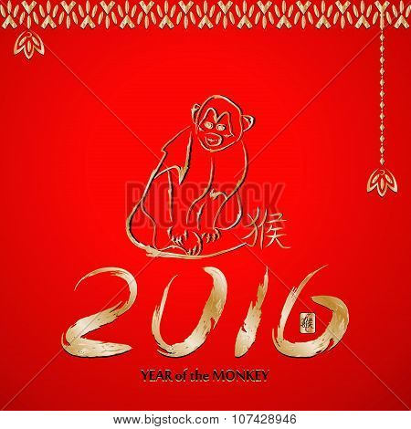 elegant festive vector background for Chinese New Year 2016
