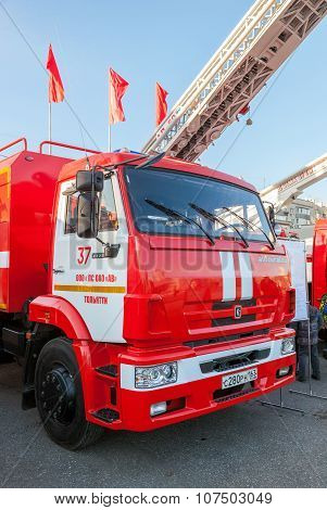 Red Fire Truck Emercom Of Russia Parked Up On The Central Square