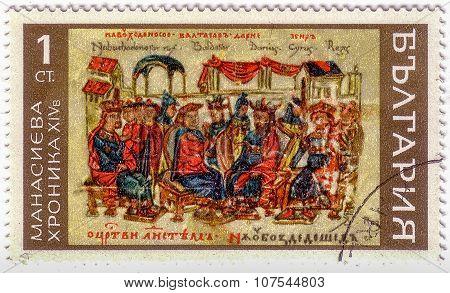 Bulgaria - Circa 1969: A Stamp Printed In Bulgaria Shows