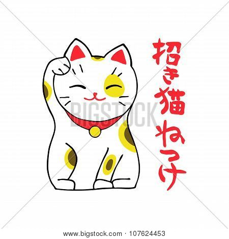 Maneki-neko set. Lucky cat and hieroglyphs mean Maneki-neko on the white background. Hand-drawn orig