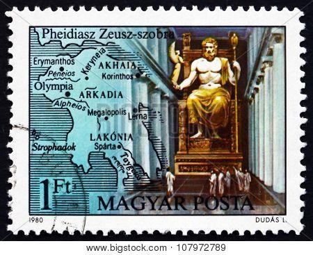 Postage Stamp Hungary 1980 Zeus, By Phidias, Olympia