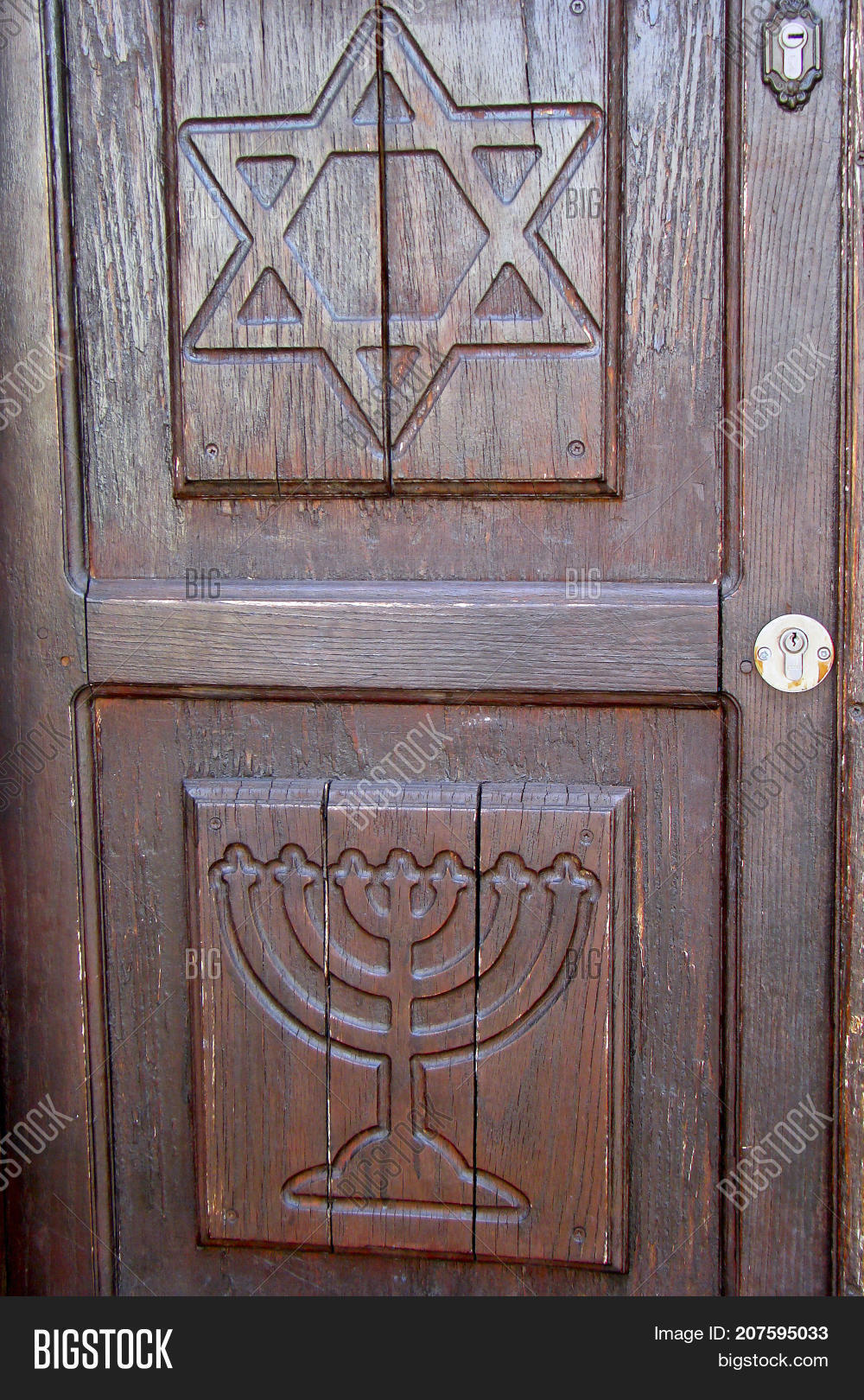 Door Made Wood Israeli Image Photo Free Trial Bigstock