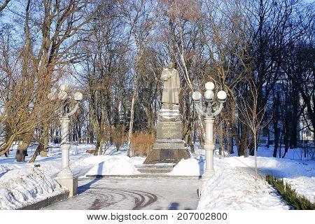 Kiev,Ukraine,  JANUARY  22, 2009: Monument to General Nikolai Vatutin on his grave at the Mariinsky park in Kiev Ukraine