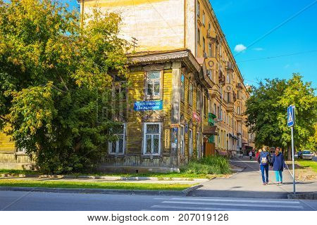 Novosibirsk Siberia Russia - September 17 2017: Residential house V. Y. Vagina a monument of wooden architecture (built in 1903) the Communist street 31