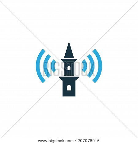 Premium Quality Isolated Tower Element In Trendy Style.  Adhaan Colorful Icon Symbol.