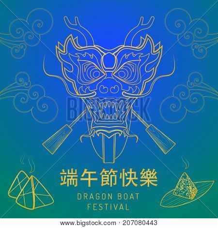 Vector Chinese Dragon Boat Festival.