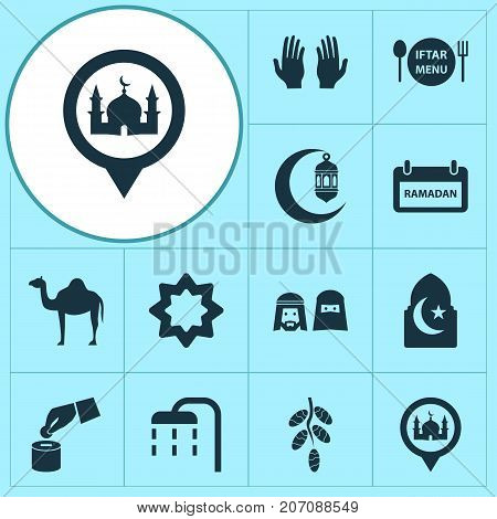 Religion Icons Set. Collection Of Religion, Mussulmans, Religious And Other Elements