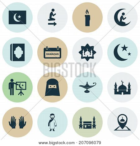 Ramadan Icons Set. Collection Of Islam, Building, Nacht And Other Elements