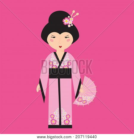 Fashion asian woman face modern happy smiling standing handsome successful adult character vector illustration. Confident smile chinese corporate executive people.
