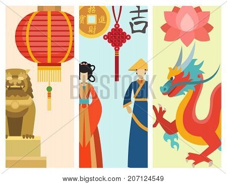 China card layout set decorative holiday. Chinese traditional symbols and objects. Dragon east tea ancient famous oriental culture vector illustration.