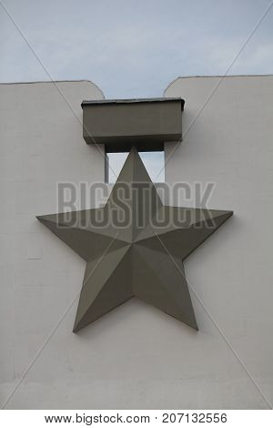 monument five-pointed star Soviet symbolism in art