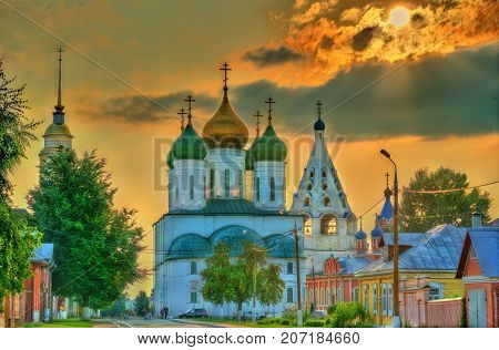 The Assumption Cathedral in Kolomna - Moscow Region, Russia