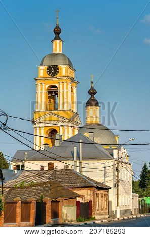 Church of the Ascension in Kolomna - Moscow Region, Russia