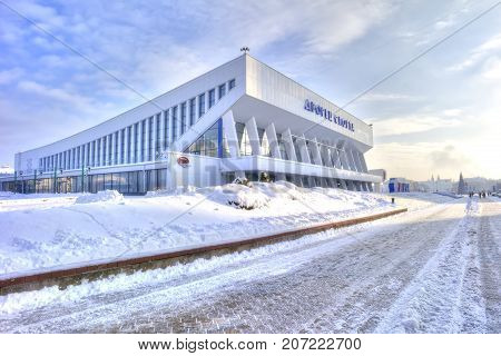 MINSK REPUBLIC OF BELARUS - January 16.2017: Modern building of Palace of sort on boulevard of Winners in the center of city