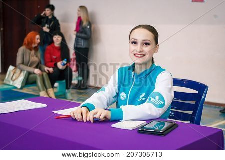 Kamenskoye, Ukraine - March 9, 2017: Championship Of The City Of Kamenskoye In Cheerleading Among So