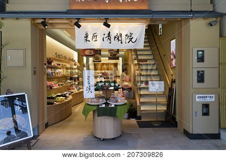 Kyoto, Japan -  May 18, 2017: Traditional Omiyage Shop for Japanese gifts and delicacy