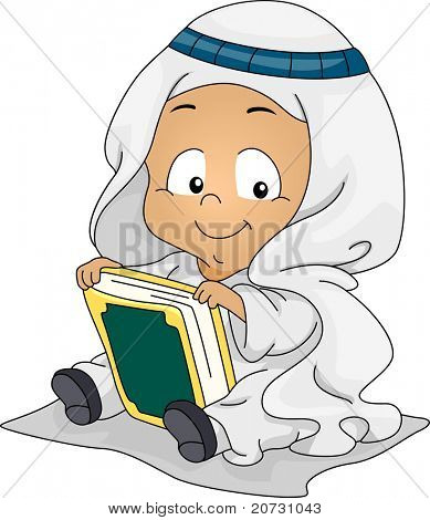 Illustration of a Muslim Baby Holding a Qur'an