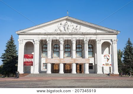 Chernihiv,Ukraine, October 19, 2011:The facade of the theater in the city Chernigov