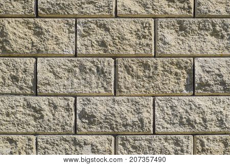 Background From The Wall Of White Brick. Yellow Beige Brick. Brick Texture. Building Background. Lar