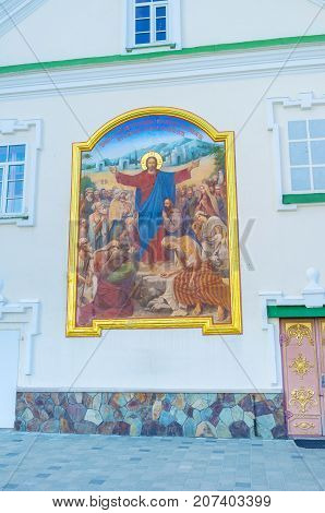 The Icon On The Wall In Pochaev Lavra