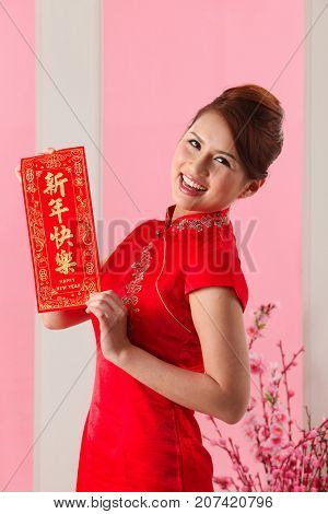 Young woman holding a red banner greeting