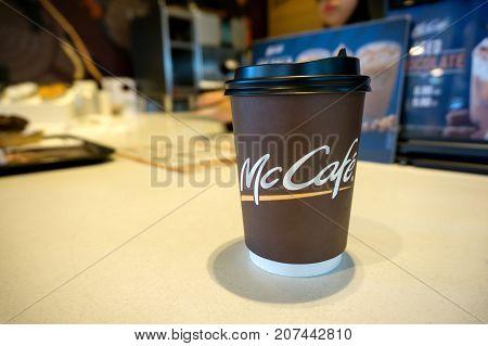 Kota Kinabalu, Malaysia - October 05, 2017: Close Up Shot Of Cup With Mccafe Logo. Mccafe Is A Coffe