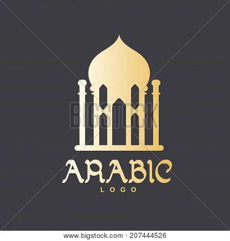 Eid Mubarak greeting signs with mosque. Abstract arabian template for logo, poster, t-shirt and business card. Original muslim vector element on dark background with place for text. Isolated vector.