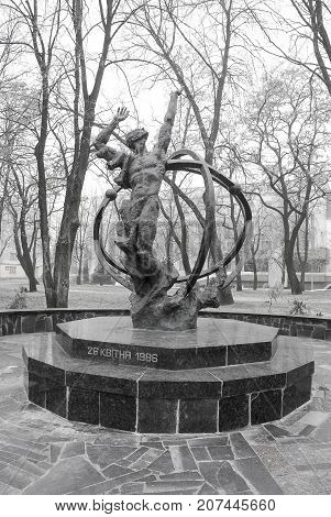 Chernihiv,Ukraine, February 12, 2008:Monument in memory of the tragedy