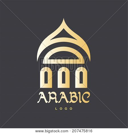 Abstract golden islamic mosque, traditional architecture. Luxury muslim vector element isolated on dark background with place for text. Arabian greeting card with holiday Ramadan Mubarak Kareem.