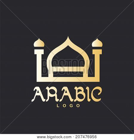 Original muslim vector element for logo, poster, t-shirt and business card. Arabian tradition mosque dome template. Abstract greeting card with holiday Ramadan Mubarak Kareem. Typographic design.