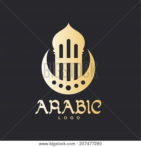 Muslim architecture with half moon. Arabian mosque template for logo, poster, t-shirt and business card. Original muslim vector element. Abstract greeting card with holiday Ramadan Mubarak Kareem.