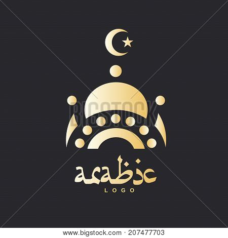 Golden design of mosque and moon. Abstract arabian dome template for logo, poster, t-shirt and business card. Traditional greeting card Eid Mubarak, islamic element. Isolated vector on black.
