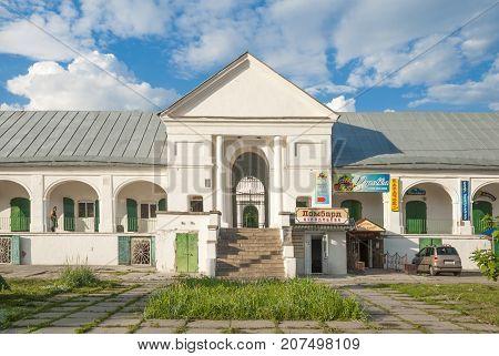 Belaja Tserkof, UKRAINE, June 5, 2013:Shopping malls (early 18th century) and Gostiny Dvor.