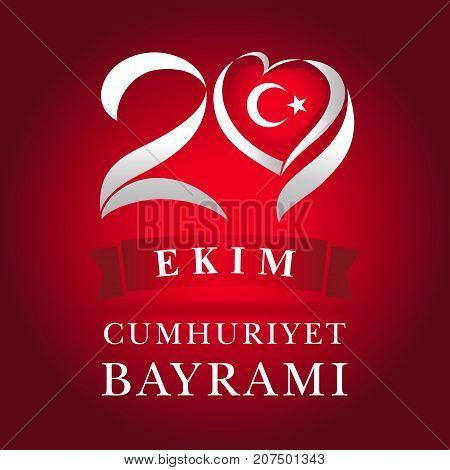 29 ekim Cumhuriyet Bayrami, heart and national flag greeting card. Vector illustration 29 ekim Cumhuriyet Bayrami, Republic Day Turkey or template banner and poster