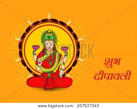 illustration of hindu goddess Lakshami with Shubh Deepawali text in hindi language meaning happy Diwali on the occasion of hindu festival Diwali
