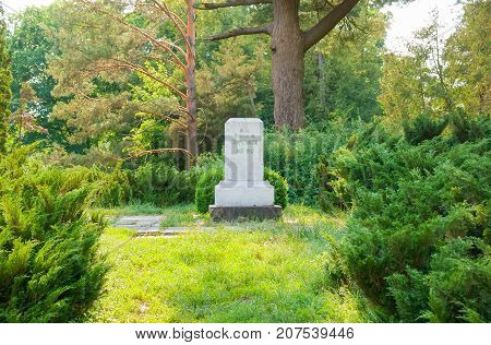 Trostyanets, Chernihiv region, UKRAINE, June 11, 2011: Place of burial to Ukrainian Hetman Ivan Skoropadsky