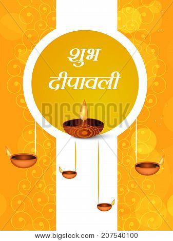 illustration of lamps with Shubh Deepawali text in hindi language meaning Happy Diwali on the occasion of hindu festival Diwali
