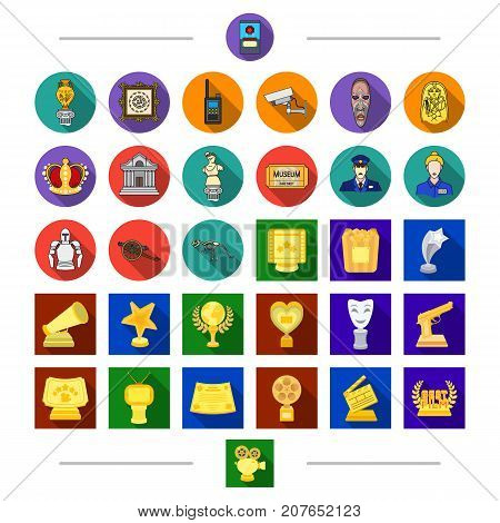 History, security, and other  icon in cartoon style. Prize, gift, award, icons in set collection