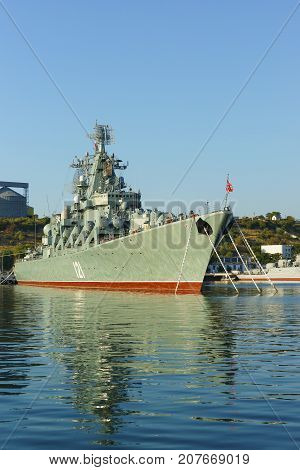 The Order Of Nakhimov Missile Cruiser