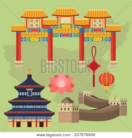 China Icons Set Decorative Holiday Vector Photo Bigstock
