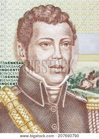 Alexandre Petion portrait from Haitian money - Gourde